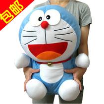 包邮哆啦A梦公仔机器猫叮当猫毛绒玩具玩偶男生女友创意生日礼物 价格:42.90