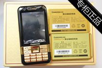 Changhong/长虹 008-III (大汗马)正品超长待机王大屏大字体金色 价格:420.00