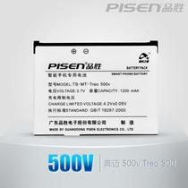 品胜手机电池 奔迈500V(T)|Treo 500 Treo  500V手机电池 价格:48.00