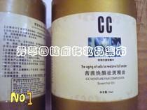 陈小艺曹颖瑞士CC祛斑精油茜茜CC精油祛斑CC精油专柜正品 价格:59.00