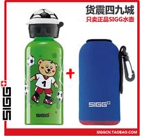 正品瑞士SIGG旅行儿童水壶水杯/学生水瓶 足球小子8130.00 0.4L 价格:90.00