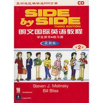 正版包邮朗文国际英语教程SIDE BY SIDE 含课本练习册和CD 第2册 价格:64.50