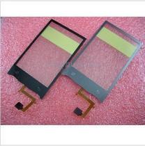 特价!原装 LG GT540 触摸屏 外屏 手写屏 LG GT540触屏 价格:45.00