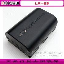 四皇冠!哈里通 LP-E6 电池 适用于佳能EOS 5D MARKⅡ 真实成交价 价格:120.00
