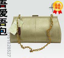 德国Ain/er 爱格纳精品真蟒蛇金色蛇皮女包夏季手拿包手提包 1 价格:280.00