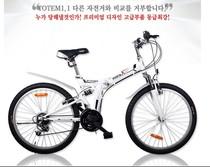 2012新款韩国EXCIDER品牌24寸26寸折叠式21速变速越野山地自行车 价格:565.00
