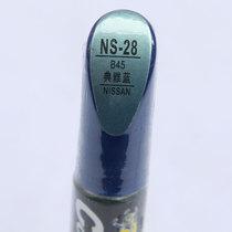 易彩补漆笔NS-28新轩逸 骏逸专用典雅蓝 补土喷灌 辅助工具轮胎笔 价格:10.80