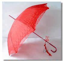 龙翔新娘伞 结婚喜庆 大红蕾丝双层 新娘伞遮阳伞 H162 价格:61.00