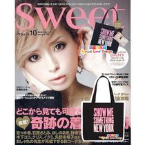 特卖~T00109★日本 SWEET 杂志款 附录 DKNY 字母 手袋 单肩包 价格:12.99