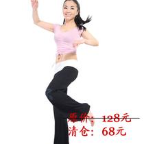 清仓!09菩尔瑜伽服春夏日本棉瑜珈服RS9003Y-10+RP4007Y-0807 价格:68.00