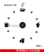 包邮韩国趣味DIY时钟 挂钟 时尚创意钟表 亚克力组合 粘贴挂壁表 价格:24.80