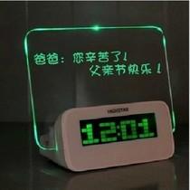 愚人节礼物创意发光写字板 送男女友闺蜜老公实用礼品生日新奇特 价格:40.00