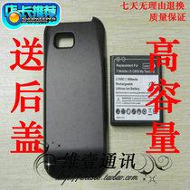 多普达C858电池 C858厚电 C800厚电 C800电池 送后盖 高容量 价格:27.00