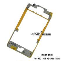 多普达 HTC HD Mini T5555 A6380 G9 中壳 中板 中框 外壳 原装 价格:28.00