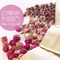 组合型天然花茶法国玫瑰+桃花+千日红排毒养颜花草茶任选6款包邮 价格:15.50