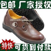 上海高哥新款内增高鞋911938高哥休闲鞋棕色系带头层牛皮鞋 男式 价格:428.00