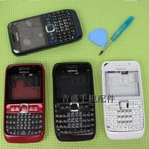 诺基亚E63外壳 台产优质E63手机壳全套 原装键盘 送工具+贴膜包邮 价格:17.00