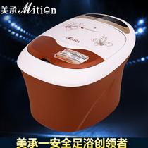 美承MZY-25DAWB足浴盆 电动按摩 液晶足浴器 足浴零麻感8.4kg 价格:599.00