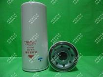 适用于山推机油滤清器 山推配件 3313279 JLX-12A机油滤芯 滤芯 价格:110.00