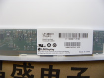 易美逊 D525 Acer D725 Emachines LP140WH1 TLA2 140LED 价格:288.00