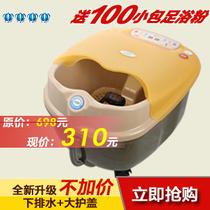 正品泰昌TC-2017B足浴盆洗脚盆按摩加热泡脚盆自动足浴器深桶特价 价格:310.00