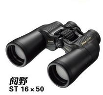 正品日本尼康阅野系列双筒望远镜ST高倍率16x50高清晰 价格:2970.00