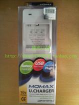 正品400防伪香港MOMAX Sharp夏普SH-03A顶级多功能电池充电器座充 价格:50.00