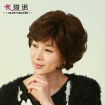 卡琦诺品牌 真发中老年妈妈假发短发女士蓬松发型 中年人整顶发套 价格:192.00