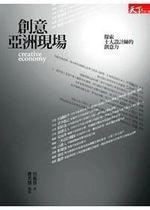 冲皇冠 ��意��洲�F�雯ぬ剿魇�大�O�����意力 原版 价格:89.90