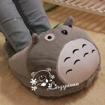 龙猫暖脚拖鞋 双脚保暖大号电脑拖鞋 可爱毛绒玩具圣诞节礼物包邮 价格:34.96