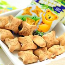 辰辰零食~马来西亚EGO金小熊饼干牛奶注心10g 价格:0.50