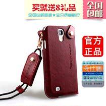 三星note3手机壳皮套n9006三星s4皮套S3挂绳皮套note2手机保护壳 价格:19.90