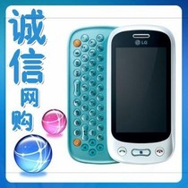 全新原装 LG GT350 侧滑触摸 全键盘 时尚靓丽 支持横屏QQ 价格:760.00
