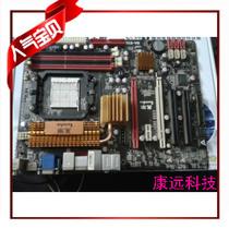 拆机二手主板斯巴达克 黑潮 BA-210 成色新做工豪华DDR3 性价比高 价格:215.00