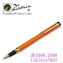 正品毕加索PS-908世纪先锋橙黄宝珠笔/签字笔 价格:56.00