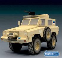 《纸玩王》战争Mamba Mark II 装甲车 3立体D纸模型/DIY纸模玩具 价格:6.00