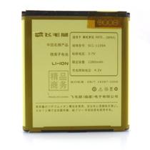 飞毛腿 摩托罗拉 BP6X电池 A855 XT720 ME501 A835 ME722 MB200 价格:32.00