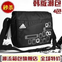 adidas斜挎包 潮包男 女韩版包包 学生书包斜跨包 单肩包 文件包 价格:39.00