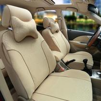 东南三菱V3菱悦菱帅菱绅绒布汽车座椅套坐垫套座垫套座套坐套 价格:298.00