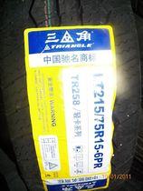 三角轮胎 215/75R15 正品 TOYOTA 丰田  皮卡 爱迪尔 新 舒适静音 价格:488.99