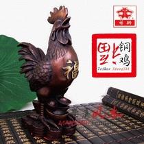 台湾祥狮 开光纯铜公鸡 铜鸡工艺摆件化婚外情第三者 促夫妻姻缘 价格:185.00