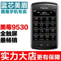 黑莓 9530 黑霉触摸屏智能手机 拍照 手写输入 移动联通经济便宜 价格:880.00