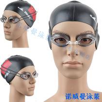 正品英发小镜框游泳镜 专业款竞速游泳眼镜 竞赛跳水Y570AF 价格:44.00
