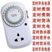 科德电源定时器厨房预约开关控制器插座计时器排插器正品包邮特价 价格:30.00