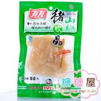 清爽舒展、脆嫩爽口、老少皆宜的有友猪皮晶90(100)g 价格:3.90
