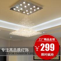 现代豪华金字塔 水晶灯吸顶灯 客厅方形灯 吊线灯 卧室餐厅灯包邮 价格:957.00