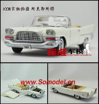 特价 美国MBI 1:24 1957年克莱斯勒300C chrysler老爷车 汽车模型 价格:950.00