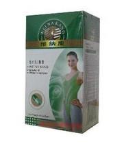 维纳康纤纤乐I号 维纳康纤纤乐1号 一代胶囊 减肥瘦身 正品 价格:32.00