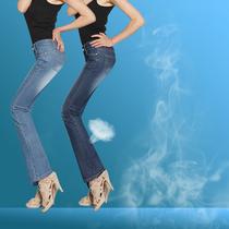 包邮【超薄款】 夏款中腰修身显瘦浅色微喇牛仔裤女 2色 价格:88.20