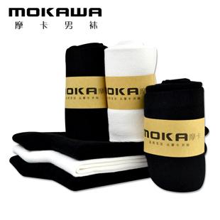 摩卡男袜 wazi袜i子 男士竹炭纤维袜子夏季商务运动袜礼盒袜3双装 价格:58.96